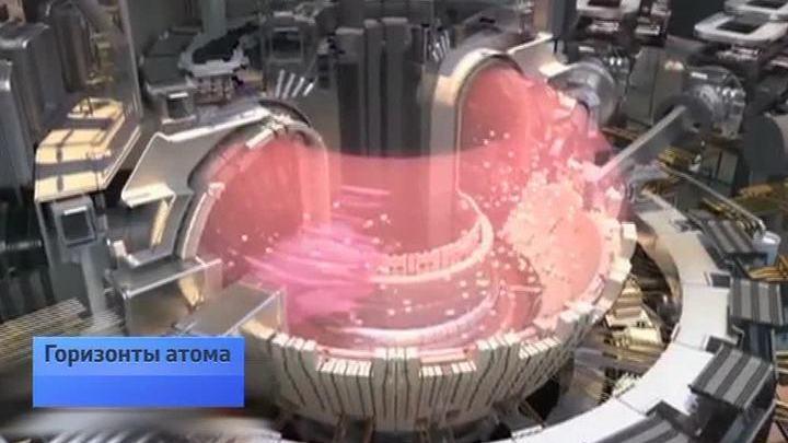 Горизонты атома от 7 июня 2014 года