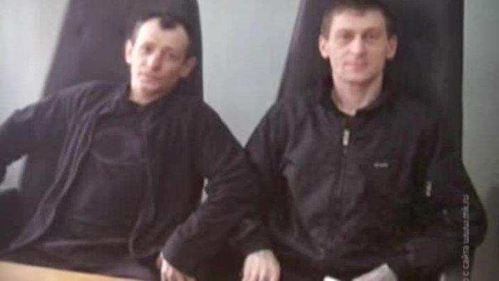 Сайт знакомств заключенных нижегородской области
