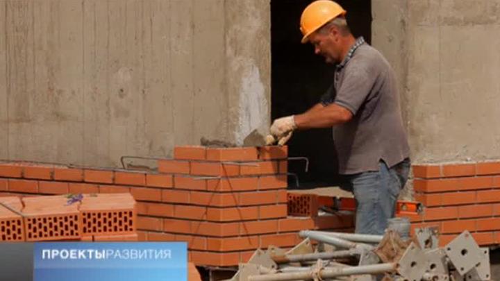 """""""Проекты развития"""" от 14 июня 2014 года"""