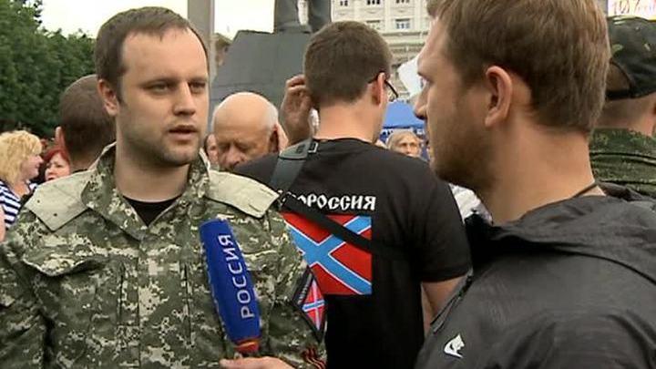 """Три батальона ополченцев готовы отправиться в """"горячие точки"""" Донецкой области"""