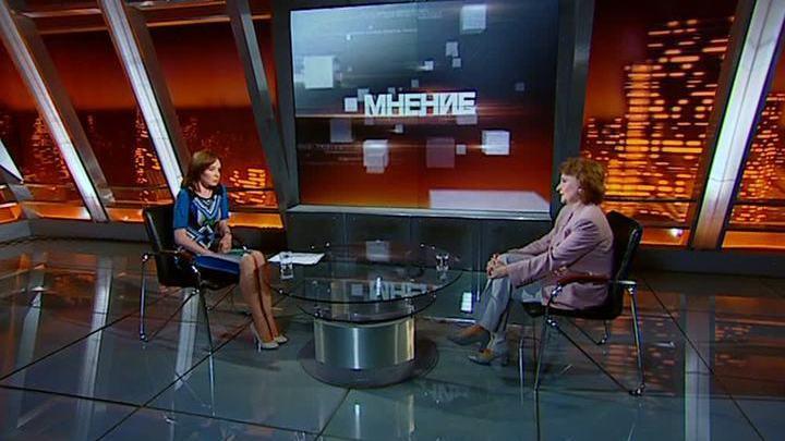 """""""Мнение"""": Россия и Запад: исторические уроки"""