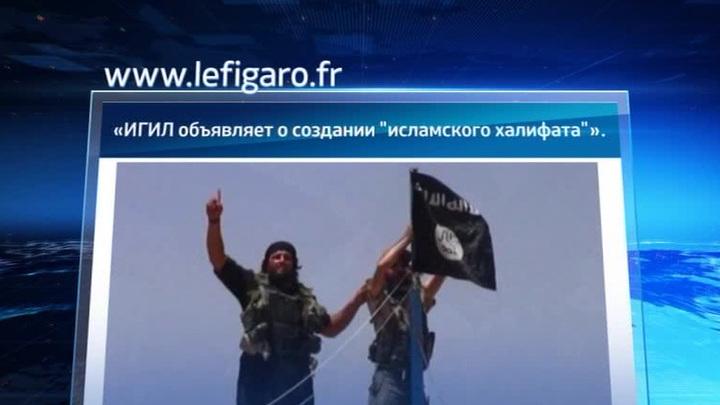 """ИГИЛ заявляет о создании """"исламского халифата"""" в Ираке и Сирии"""