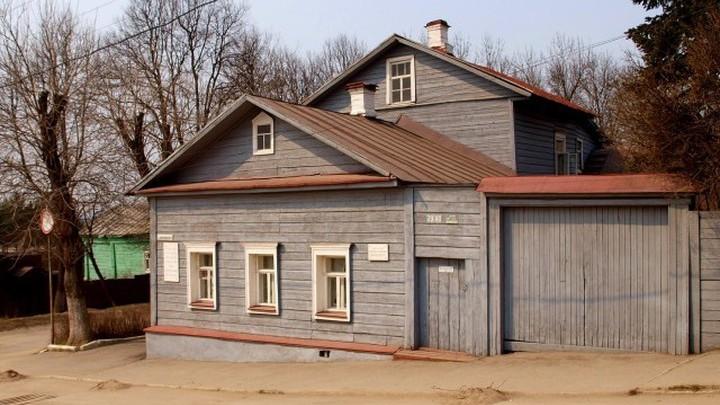 Дом-музей Циолковского в Калуге празднует юбилей