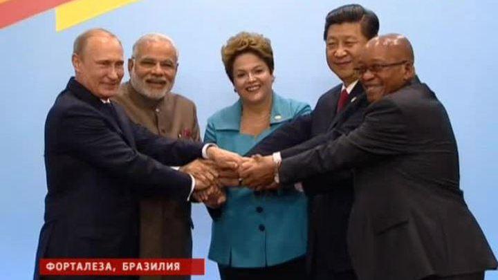 Новый центр тяжести в мире: страны БРИКС создали свой банк и резервный фонд
