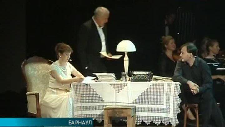Шукшинские дни на Алтае открылись премьерой сюиты Эдуарда Артемьева