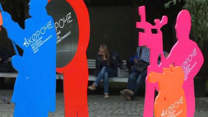 """""""Короче"""": фильмы с участием Гарика Сукачева и Евгения Цыганова в программе кинофестиваля"""