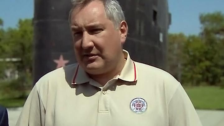Рогозин: на Дальний Восток людей привлечет высокая зарплата и интересная работа