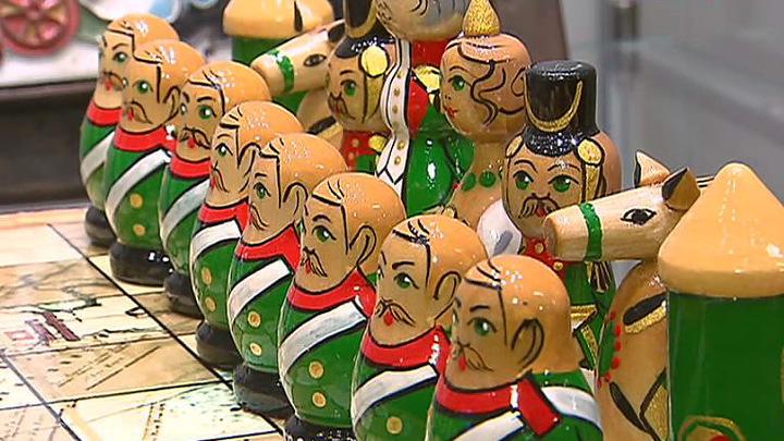 <b>Вести-Москва. Эфир от 03 сентября 2014 года (11:30)</b>