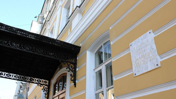 Москва, Борисоглебский переулок, музей М.Цветаевой.