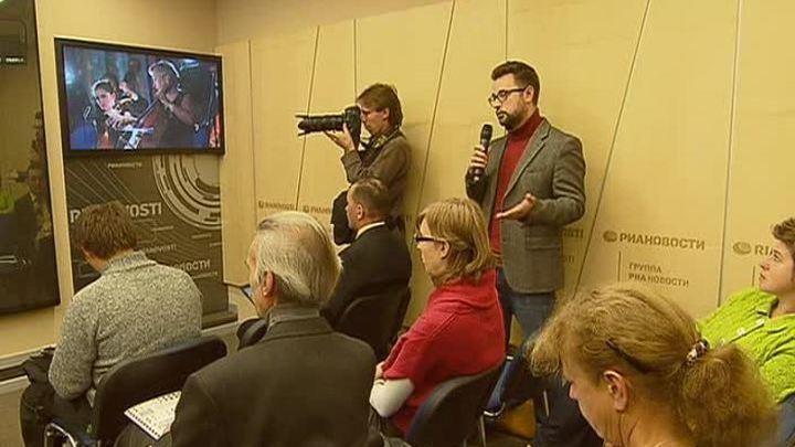 Московская областная филармония открывает сезон