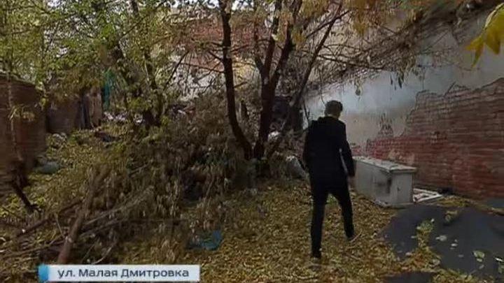 Исторический особняк в центре Москвы стал пристанищем для бомжей