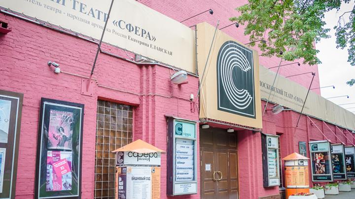 """Международный симпозиум """"Музыкальная карта мира"""" открылся в столице"""