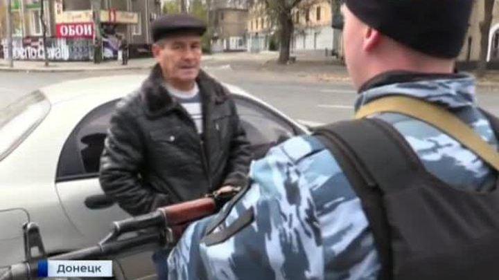Киев готовит масштабное наступление на Донецк