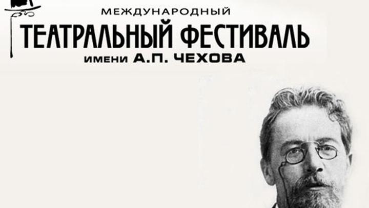 """На Чеховском фестивале представят """"Золушку"""" в интерпретации Балета Нюнберга"""
