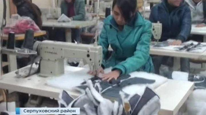 частных объявлений открыть свой цех по пошиву одежды займы Быстрозайм