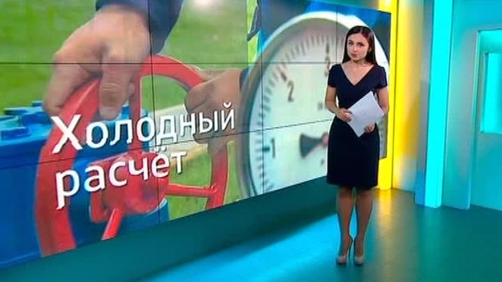Холодный расчет. Украина рискует пережить непростую зиму