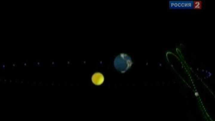 Ученые обнаружили новый спутник Земли