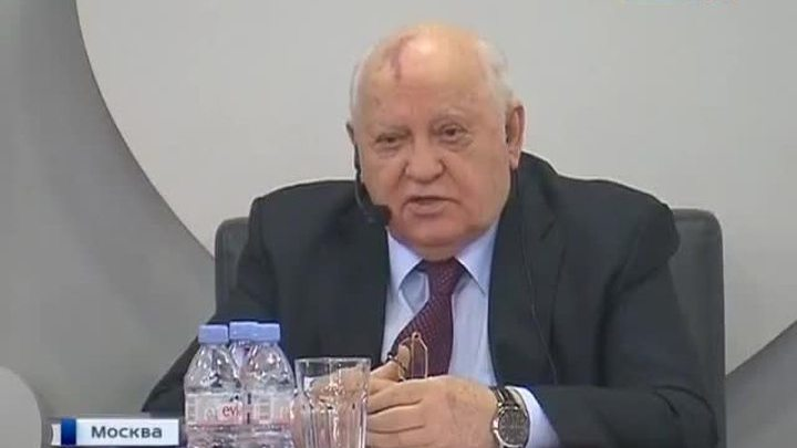Горбачев написал мемуары о времени и о себе