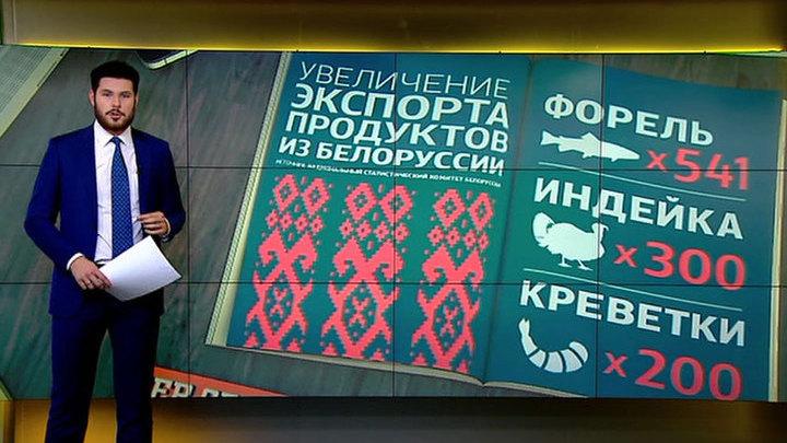"""Голодные игры: как Лукашенко стал """"королем"""" мидий и креветок"""