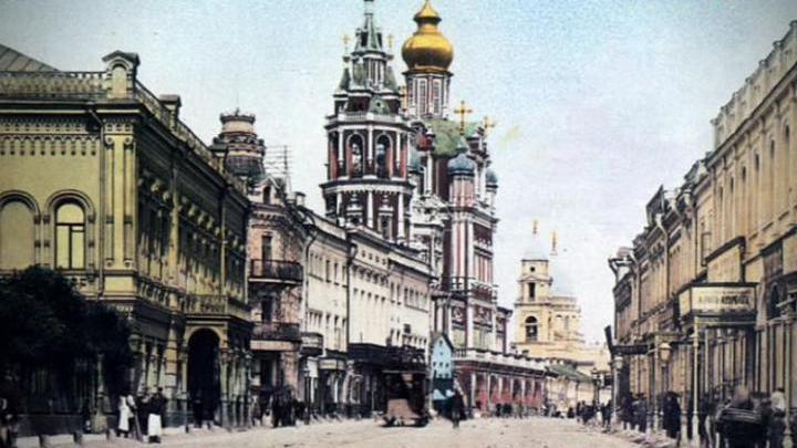 Вести-Москва. Эфир от 28 ноября 2014 года (11:30)