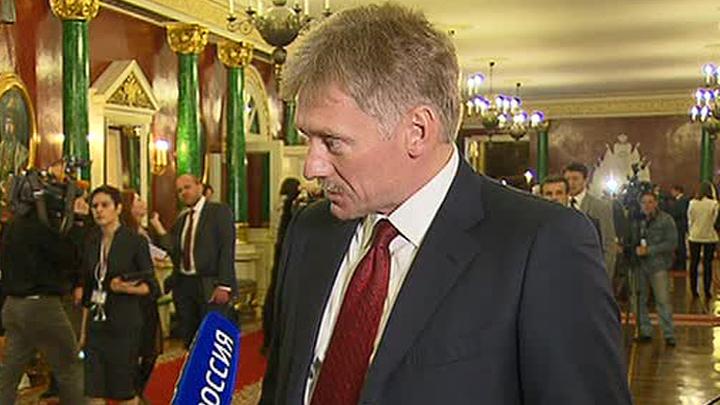 Дмитрий Песков о подготовке послания президента Федеральному Собранию
