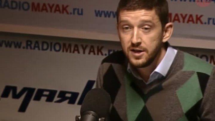 Сергей Стиллавин и его друзья. GetTaxi
