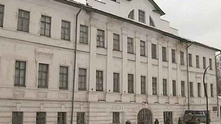Фамильный дом Зворыкина - в ожидании реставрации