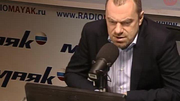 Сергей Стиллавин и его друзья. NewsDigest: экономический кризис в РФ и падение спроса на зарубежные турпоездки