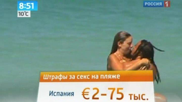 Публичный секс на пляже в болгарии