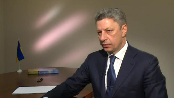 Юрий Бойко: для Украины очень важен четкий план прекращения конфликта
