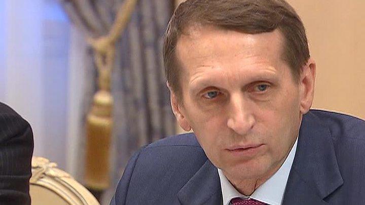 Сергей Нарышкин о методике преподавания истории