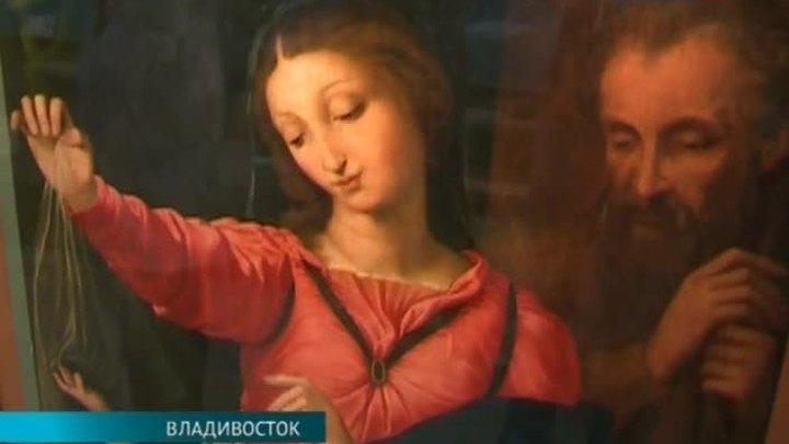 """В Приморской картинной галерее выставили """"Мадонну дель Пополо"""""""
