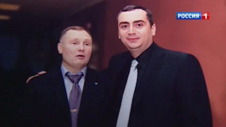 банда трунова новосибирск фото