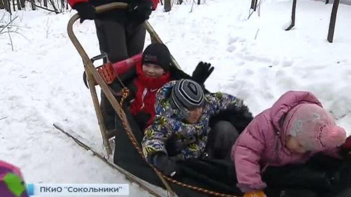 Вести-Москва. Эфир от 1 февраля 2015 года (14:20)