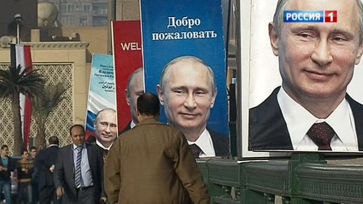 Президент Египта лично встретил Владимира Путина в аэропорту