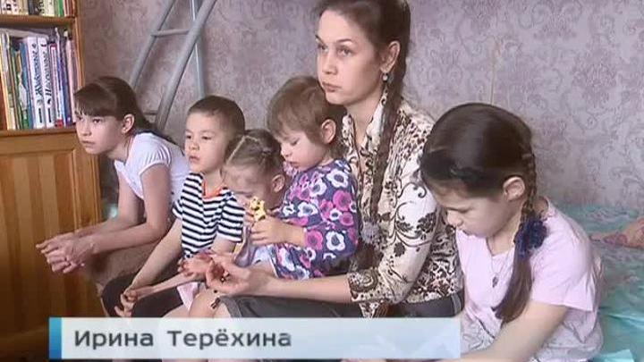 Женщину с шестью детьми выселяют из ведомственной квартиры