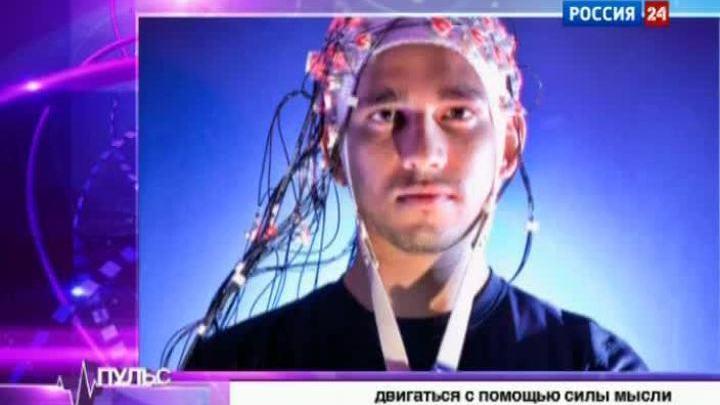 """""""Вести. Пульс"""" от 24 сентября 2011 года"""