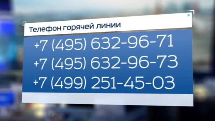 В Москве открыта горячая линия для людей с онкологическими заболеваниями
