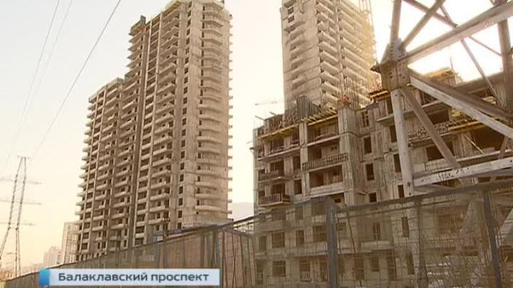 Документы для кредита в москве Балаклавский проспект где купить трудовую книжку в брянске со стажем