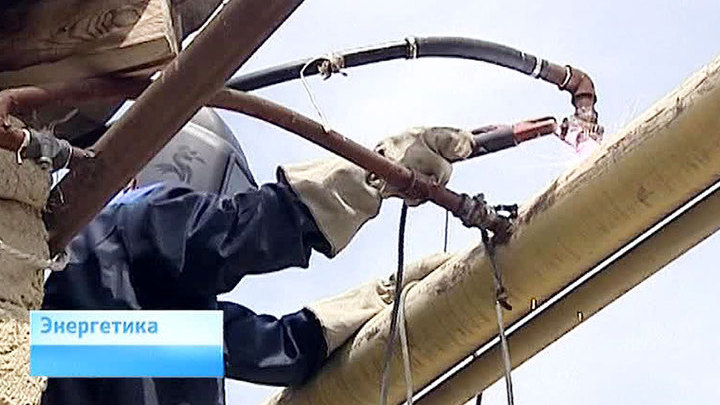 """Программа """"Энергетика"""" от 27 февраля 2015 года"""