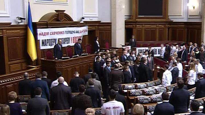 Верховная Рада Украины повысила налоги и урезала часть пенсий
