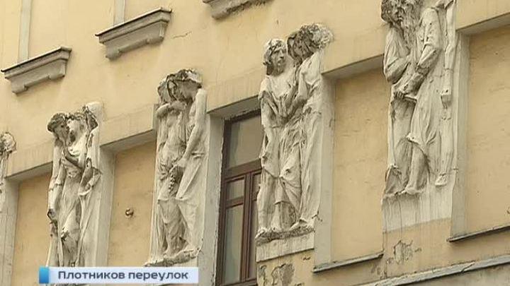 Документы для кредита Плотников переулок чеки для налоговой Вековая улица