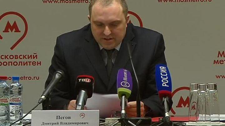Глава московского метро опроверг данные о несоответствии ряда станций требованиям безопасности