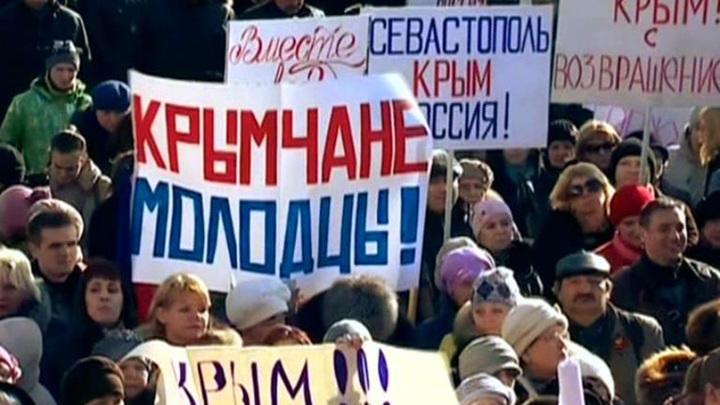 """Фильм """"Крым. Путь на Родину"""" собрал у экранов рекордную аудиторию"""