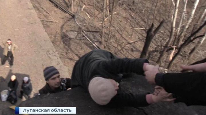 Подрыв мостов: Киев отделяет Луганск от Украины