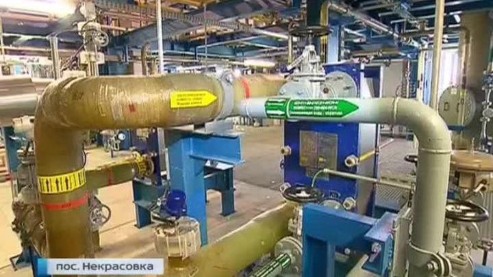 В Некрасовке стартовало производство гидрохлорита натрия
