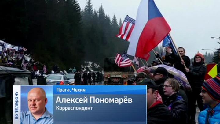 Жители Чехии пытаются остановить продвижение американских войск через страну