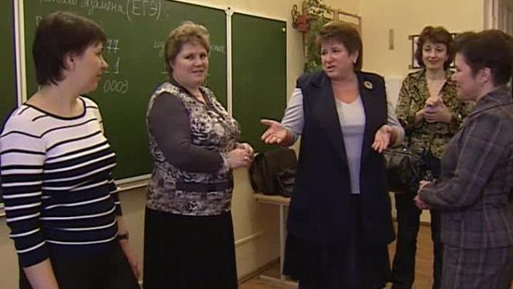Столичные школьники сдают досрочный ЕГЭ по русскому языку