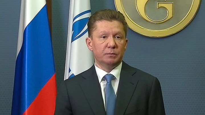 """""""Газпром"""" обращается в правительство РФ с просьбой о скидке на газ для Украины"""