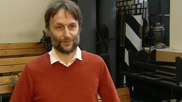 Александр Маноцков рассказал о грядущей премьере в Театре имени Покровского